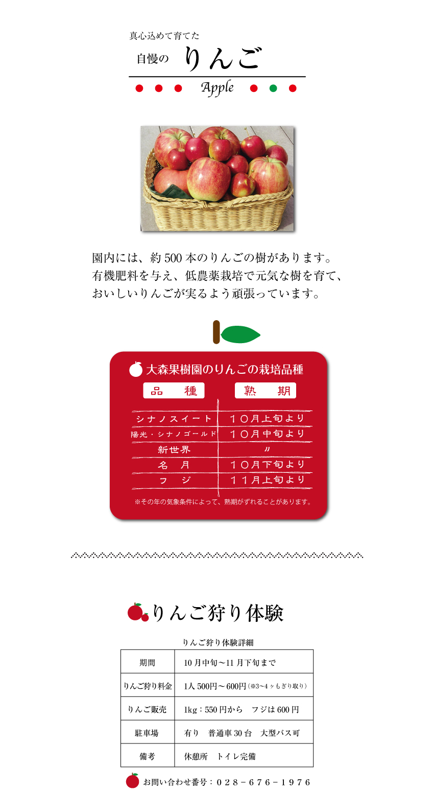 apple_page